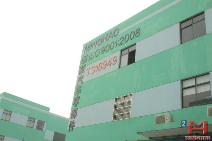China Wuxi Minghao Automotive Parts Co.,Ltd. - Factory building