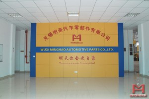 China Wuxi Minghao Automotive Parts Co.,Ltd. - hall