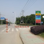Minghao Map 1 – The Scene Photos – Westward driving on Xixie Road
