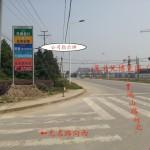 Minghao Map 3 – The Scene Photos – Northward drriving on Hongshan Road