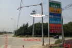 Minghao Map 4 – The Scene Photos – Southward driving on Hongshan Road
