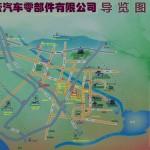 明豪地图8-自驾导览图20130607