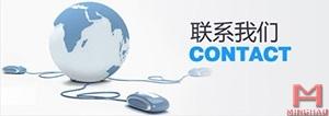 Wuxi Minghao Automotive Parts Co.,Ltd. Service1