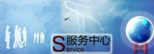Wuxi Minghao Automotive Parts Co.,Ltd. Service2