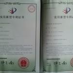 Wuxi Minghao Automotive Parts Co.,Ltd. zhuanli